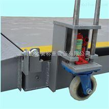30吨移动式电子汽车衡