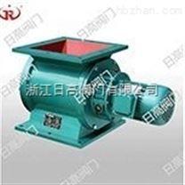耐高温卸料器-日高卸料器系列