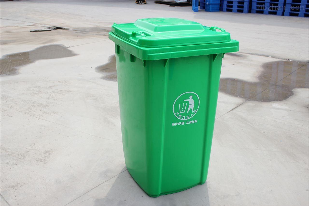 120l环卫垃圾桶-厂家批发淮安塑料垃圾桶