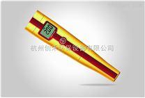 海水淡水湖水 實驗室電子鹽度計 鹹度儀 zui高分辨率0.00001  防水等級IP57