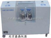 北京特价产销行星球磨机XQM2-2L型