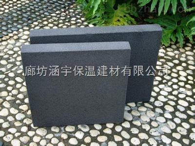 A级防火发泡水泥板厂家