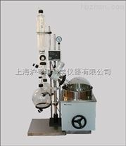 R5002B旋轉蒸發器
