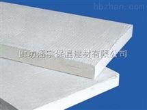 防水硅酸铝板价格,A级憎水硅酸铝板价格