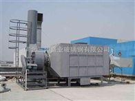 YHSJYHSJ型系列干法吸附酸性廢氣凈化器制作