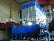 LCM-D(G)型长袋低高压离线脉冲除尘器/高低压脉冲除尘器维护一条龙