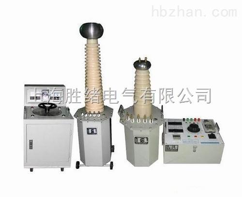 TQSB-5KVA/50KV试验变压器价格/厂家