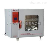 電熱恒溫培養箱BPX-82(上海博迅)
