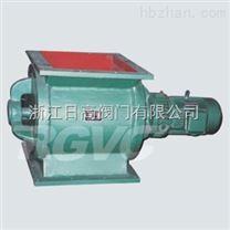 GLJW-4卸料器-日高卸料器系列