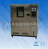 GT-T可程式高低温测试箱