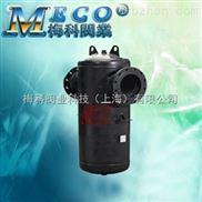 锅炉蒸汽气水分离器