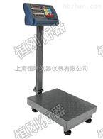 上海耀华75公斤不锈钢电子台称