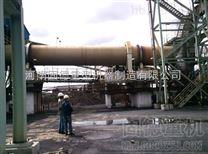 固德褐煤烘干机实现褐煤资源有效转化y