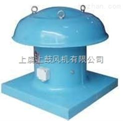 防腐屋頂風機