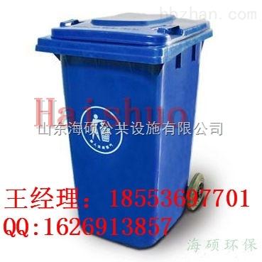 240l-海硕塑料垃圾桶