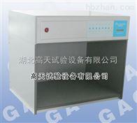 GT-400四光源材料鉴别仪,标准光源色差仪
