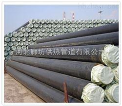 吉林辽源硬质预制聚氨酯泡沫塑料地埋保温管公司