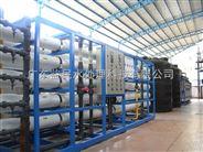 60吨/时电镀废水处理回用设备系统