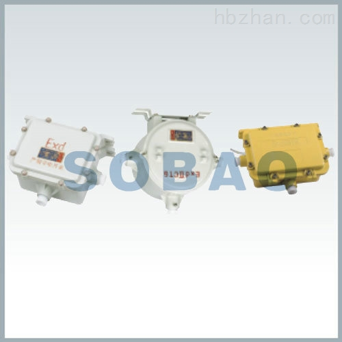 BAZ-250/400W防爆镇流器
