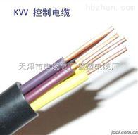KVVP2-22铠装电缆线