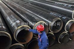 广东惠州预制直埋保温管电力直埋保温管水暖管道规格
