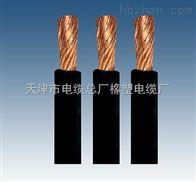 YCW野外用橡套电缆YCW3*25+2*10电缆