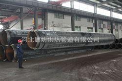 山西晋中预制聚氨酯保温管价格耐高温保温管规格