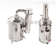 YNZD-10電熱蒸餾水器(特價)