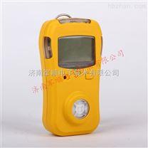 工業用便攜式氧氣氣體報警器