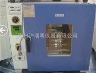 GZX-GF101-5-BS -Ⅱ鼓風干燥箱