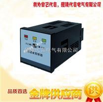 HK-DB 溫濕度控製器 專業技術