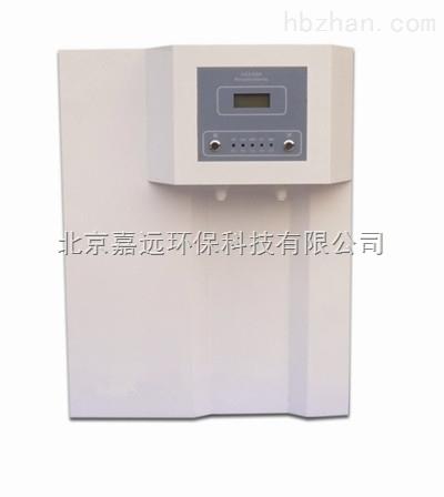 除热源型实验室超纯水机jyec-10uf