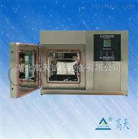 GT-THZ-64G实验室专用桌上型恒温恒湿测试箱