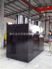 贵州六盘水电解法二氧化氯发生器的价格