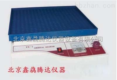 鑫骉脱色摇床TS-1型使用原理