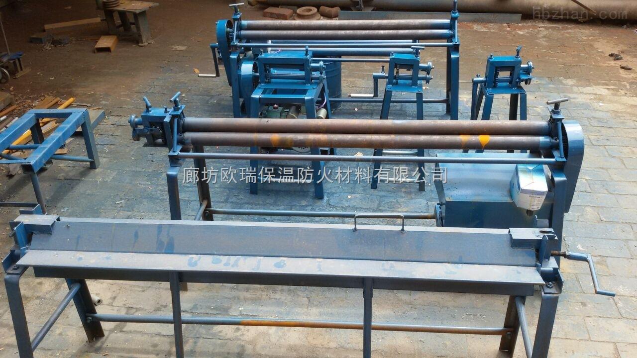 格尔木铁皮卷圆机厂家 铁皮压边机价格 铁皮压筋机 一体机供应商