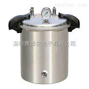 博迅煤電兩用手提式滅菌器(移位式快開蓋型)YXQ-SG46-280SA
