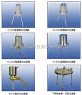 鑫骉牌圆筒式过滤器YG-500型
