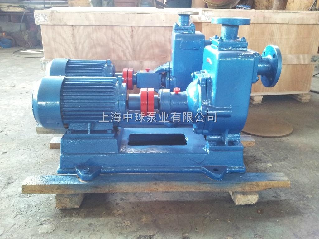 100ZWP80-20不锈钢自吸排污泵