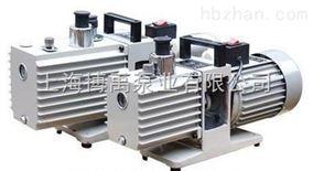 2XZ型旋片式实验室用真空泵