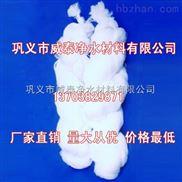 威泰纖維束濾料對汙水處理wt采用結紮方法
