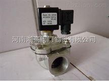DMF-Z-25直角式电磁脉冲阀
