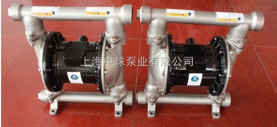 QBY-65不锈钢气动隔膜泵