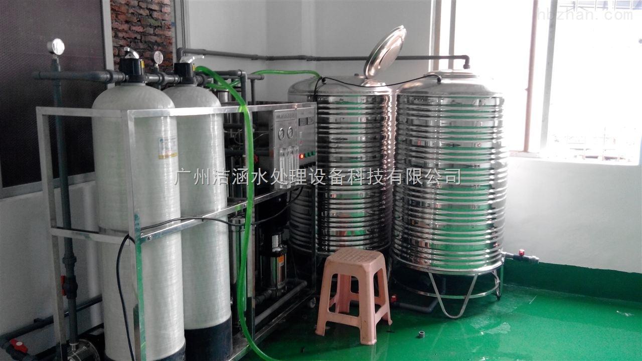 广州/RO/1000LJH/1000LJH/1000LJH/H反渗透纯水设备...