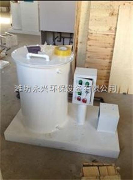 陕西二氧化氯发生器脱氯装置反应原理