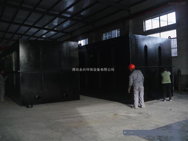 广西二氧化氯发生器地埋式一体化污水处理设备