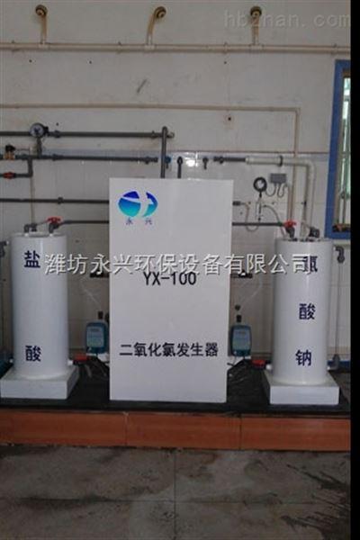 广西二氧化氯发生器操作方法 使用方法 操作说明书
