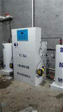 YX山东二氧化氯发生器什么是正压型的