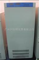 新苗MJ-250BSH-Ⅲ