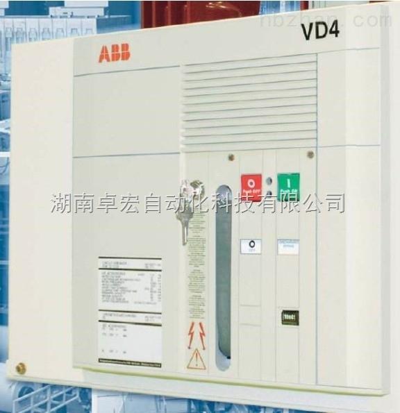 abb中压vd4开关真空接触器
